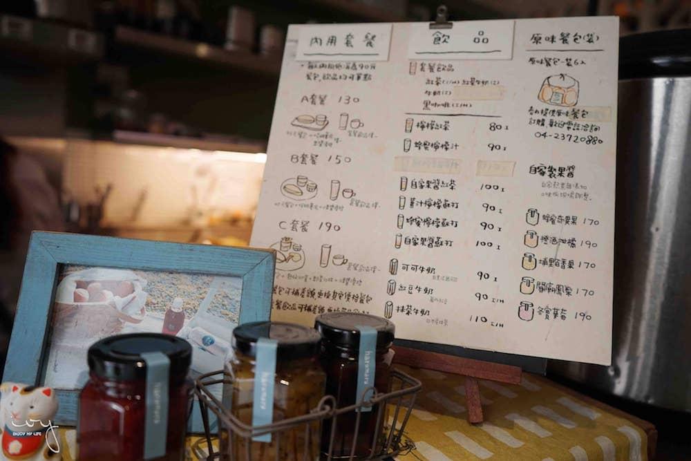 春丸餐包|台中美術館老宅文青風餐包,甜鹹口味一次搞定