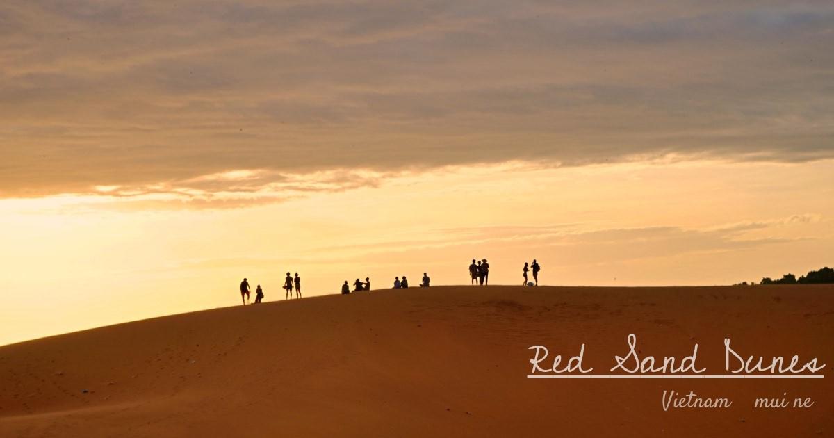 越南景點|夕陽染紅了美奈紅沙丘,可惜風沙大到眼睛睜不開!