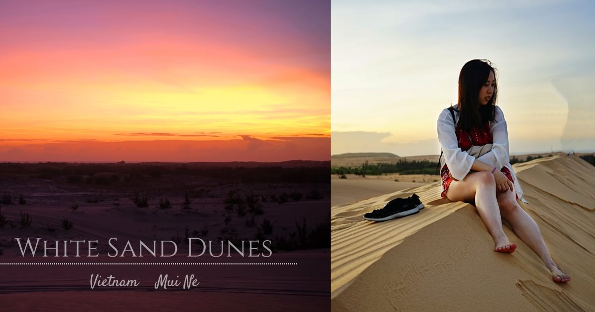 越南景點|美奈白沙丘迎日出,一次擁有沙漠與海洋的景緻!