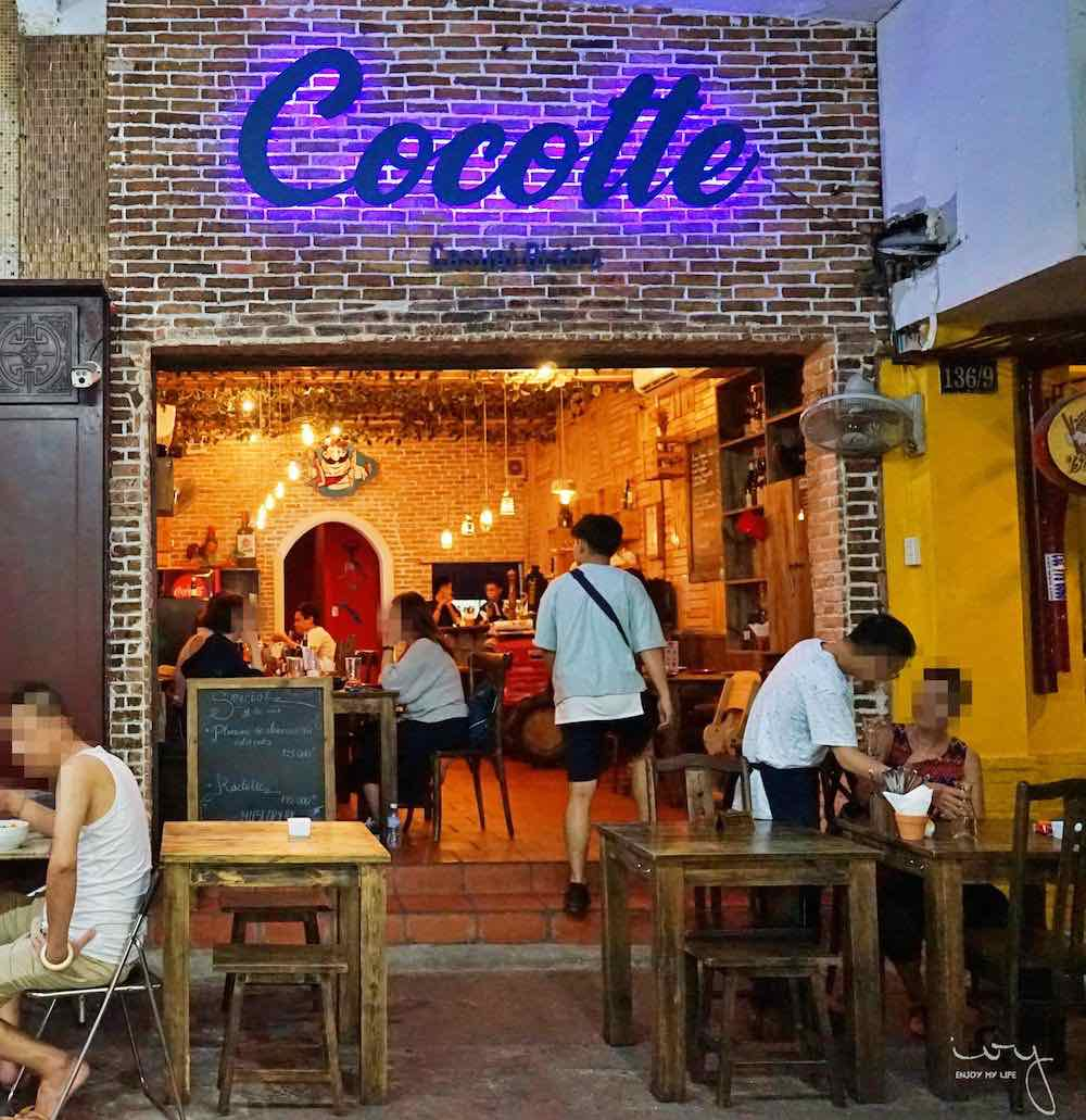 Cocotte法國料理|越南胡志明市美食推薦,平價又有氣氛的法國菜!