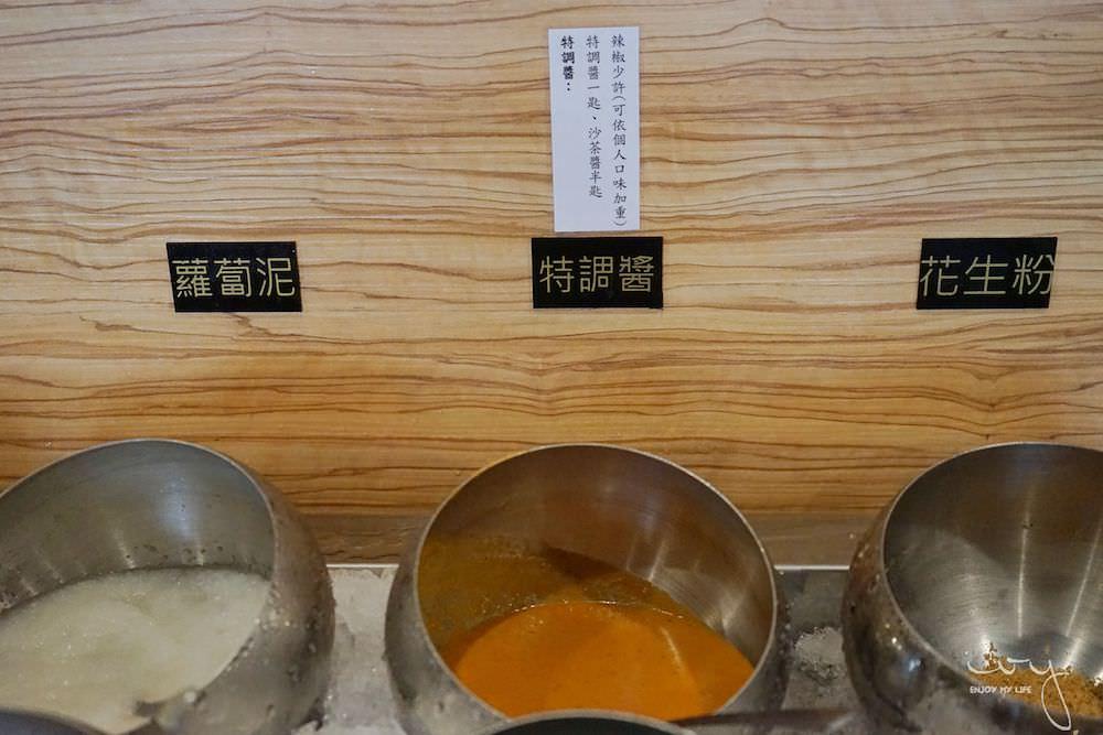 台中火鍋,西屯區浮誇系饕戶精緻鍋物