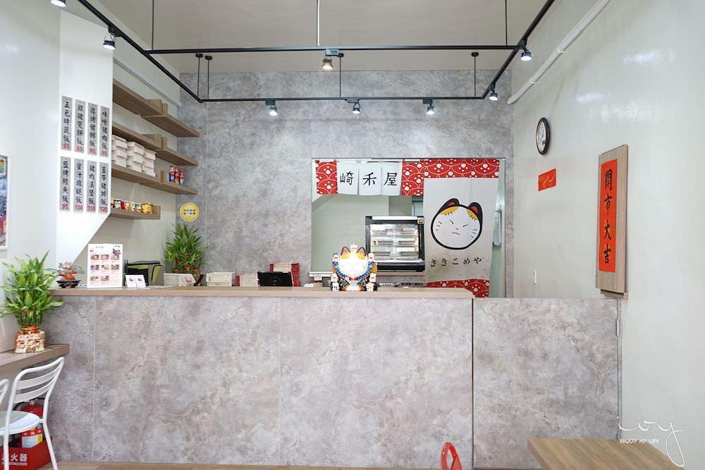 台中南屯平價崎禾屋精緻便當店,激推厚豬肉漢堡排飯