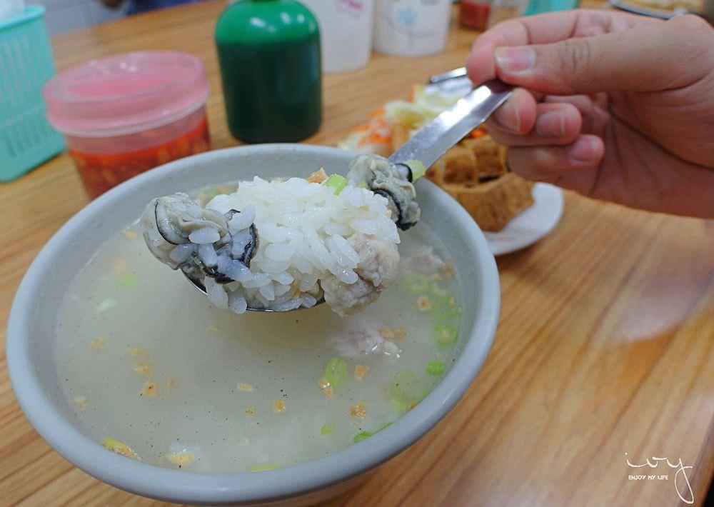 台中第五市場銅板美食,樂群街蚵仔粥