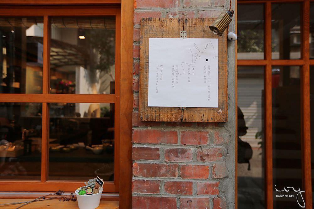 台中勤美誠品旁的職人手作抹茶與甜點,TokuToku-matcha&coffee 