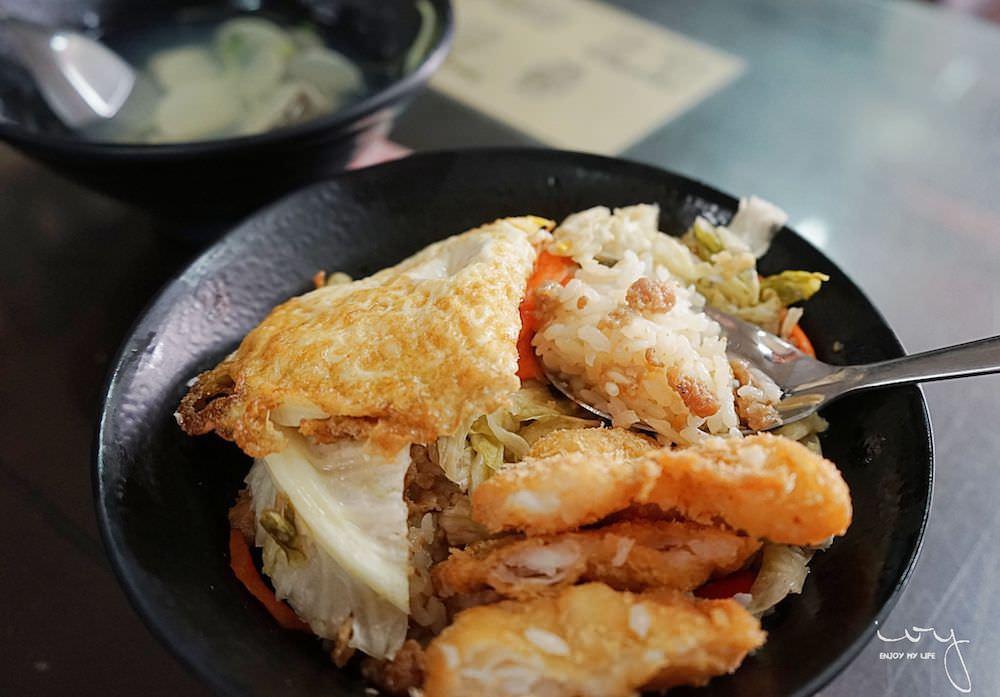 馬路益燒肉飯 澎湖經營30年的好味道,最夯的燒肉飯和花枝排!