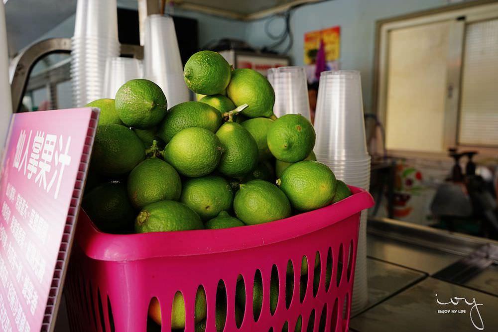 劉正港檸檬汁|澎湖市區新鮮現榨現煮的檸檬汁與風茹茶