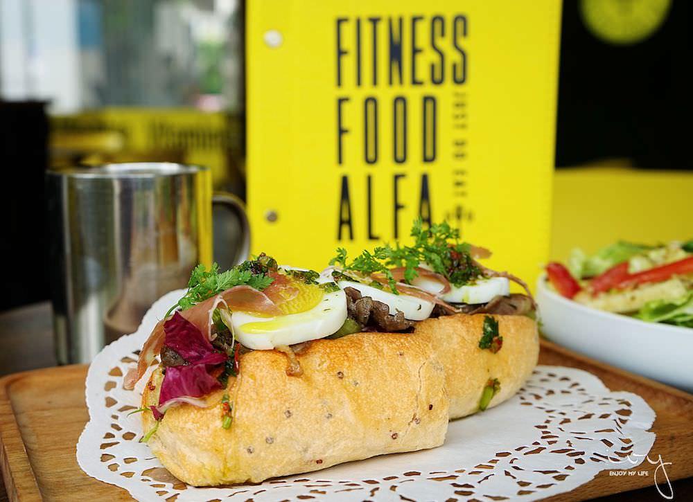 奧兒法輕食健身餐 台中輕食餐廳,顛覆我對減肥與健身餐的清淡無味觀念!