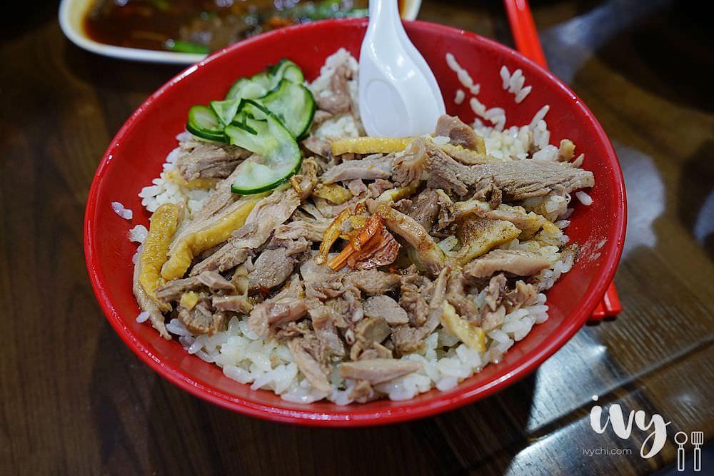 廟口鴨香飯|新竹城隍廟前的人氣小吃,在地人從小吃到大!