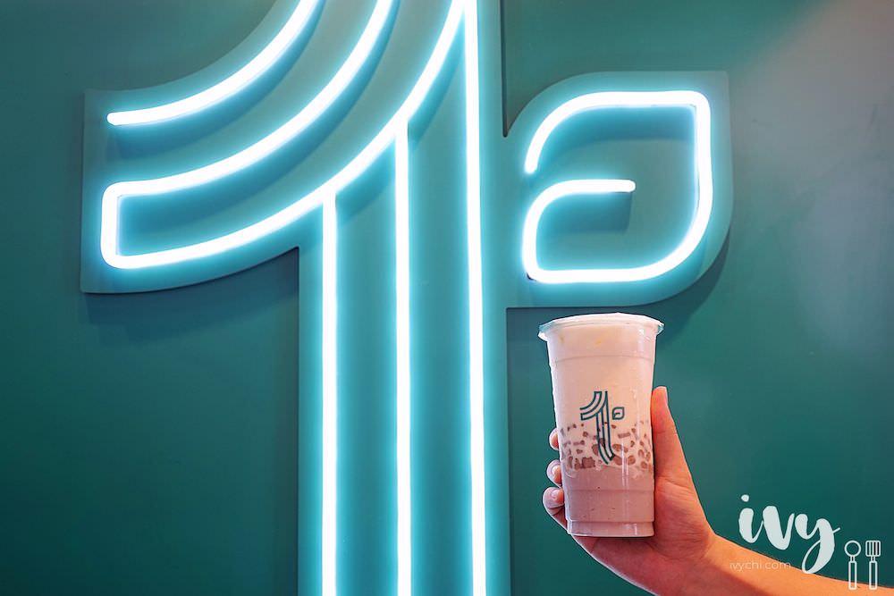 台茶1號 一中太平店 台中手搖飲料推薦,芋頭控必點招牌綿密細緻的大甲芋頭,回甘解油膩的阿里山金萱茶!