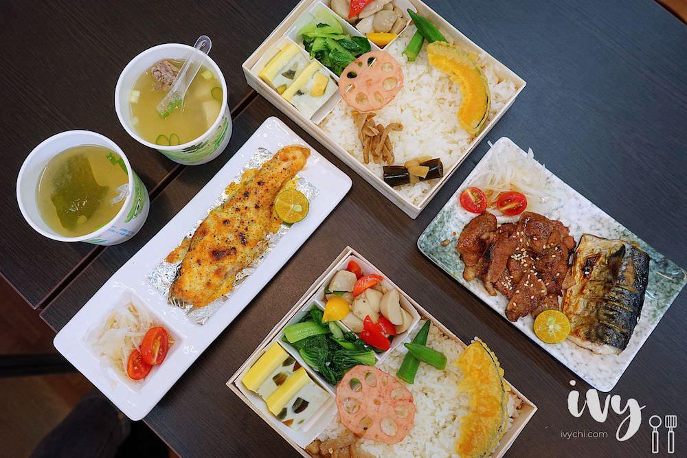 後廚手作餐盒|台中西區精緻平價便當,人氣雙拼厚片醃製梅花豬和新鮮鯖魚,一定要配超脆辣的菜脯,下飯又飽足!