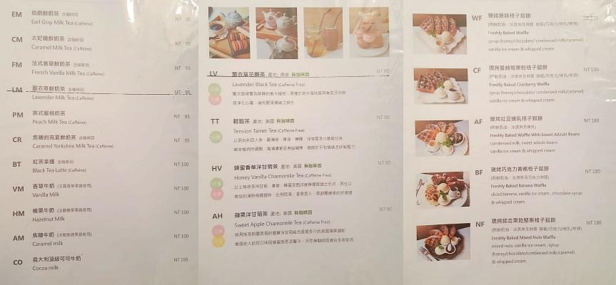 澎湖 哪兒啊 菜單