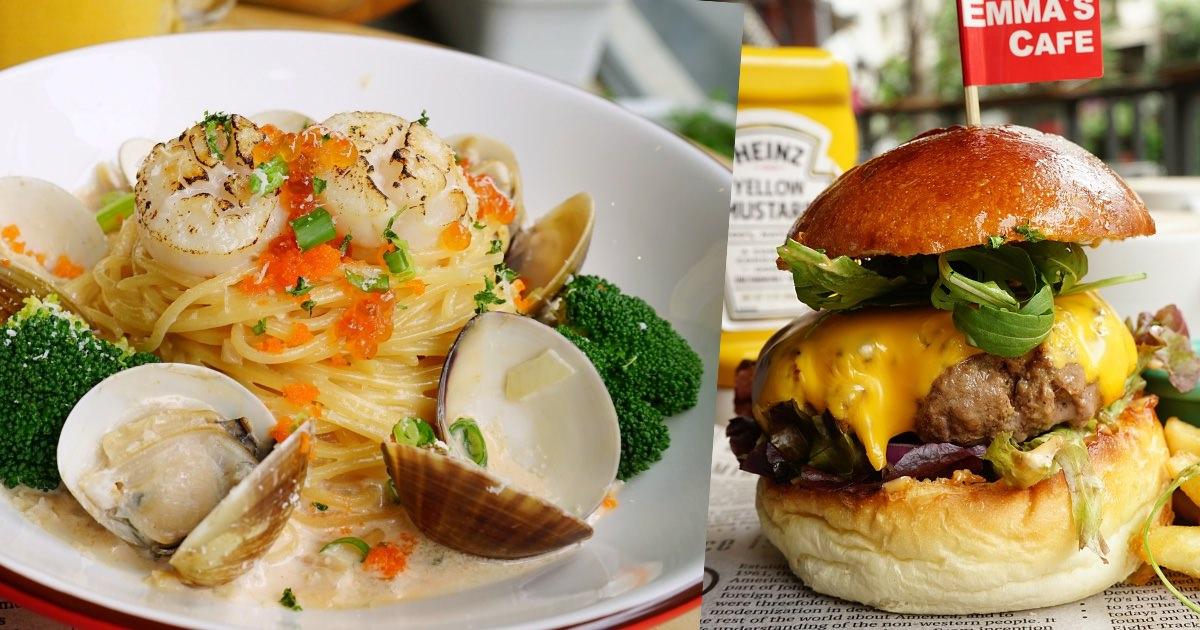 Emma's Cafe|二訪中國醫附近巷弄早午餐廳,全新菜單上市,提供老少咸宜的和風洋食和重磅漢堡,還有客製化包場服務!