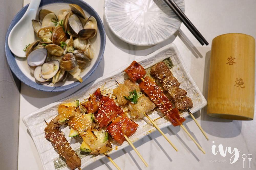 容燒居酒屋|狗奴看過來~台中文心路寵物友善日式餐廳,兩隻店犬陪你用餐,平價串燒和高檔料理應有盡有!