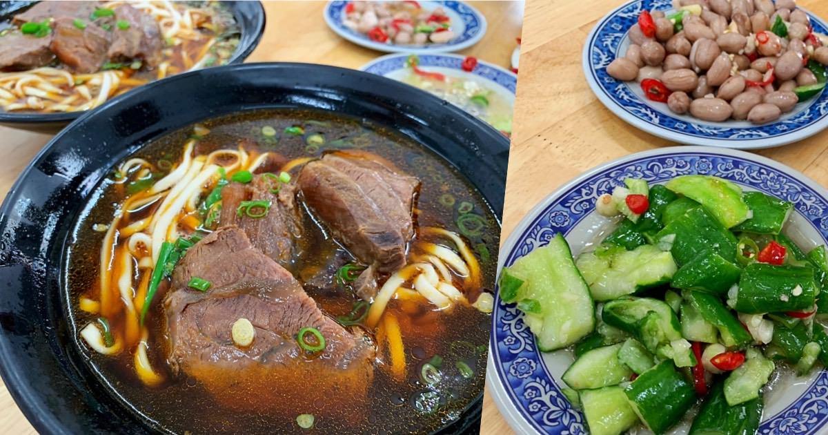 清水牛肉麵|牛肉麵控注意!快到台中海線大啖清水在地小吃,用餐人潮不間斷,厚實牛肉多又嫩,超好入口不吃可惜!