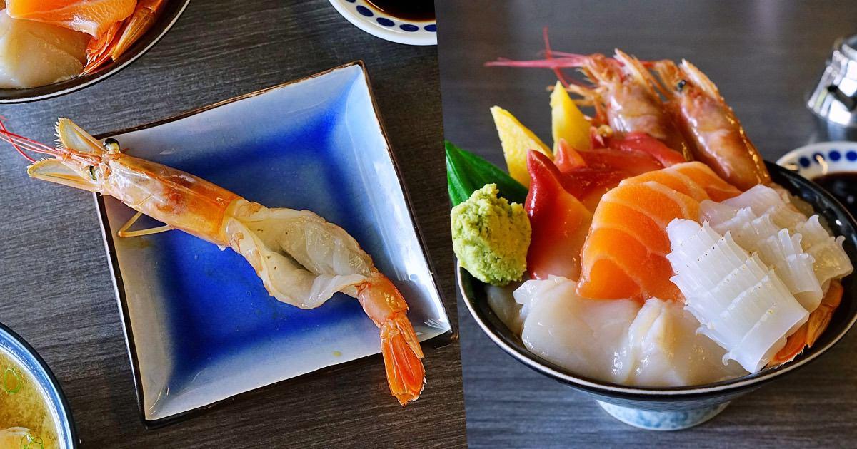 藝壽司|雲林虎尾浮誇系平價日本料理推薦,刺身丼飯料多又新鮮甜美,但需久候座位和料理!