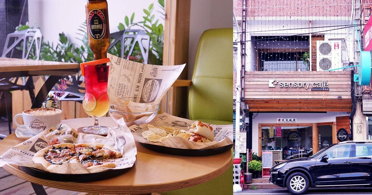 新銳咖啡|雲林虎尾深夜咖啡廳推薦,虎科學生快揪好友分享浮誇系酒莓蜜凍飲和墨魚黑醬起司披薩吧!附插座