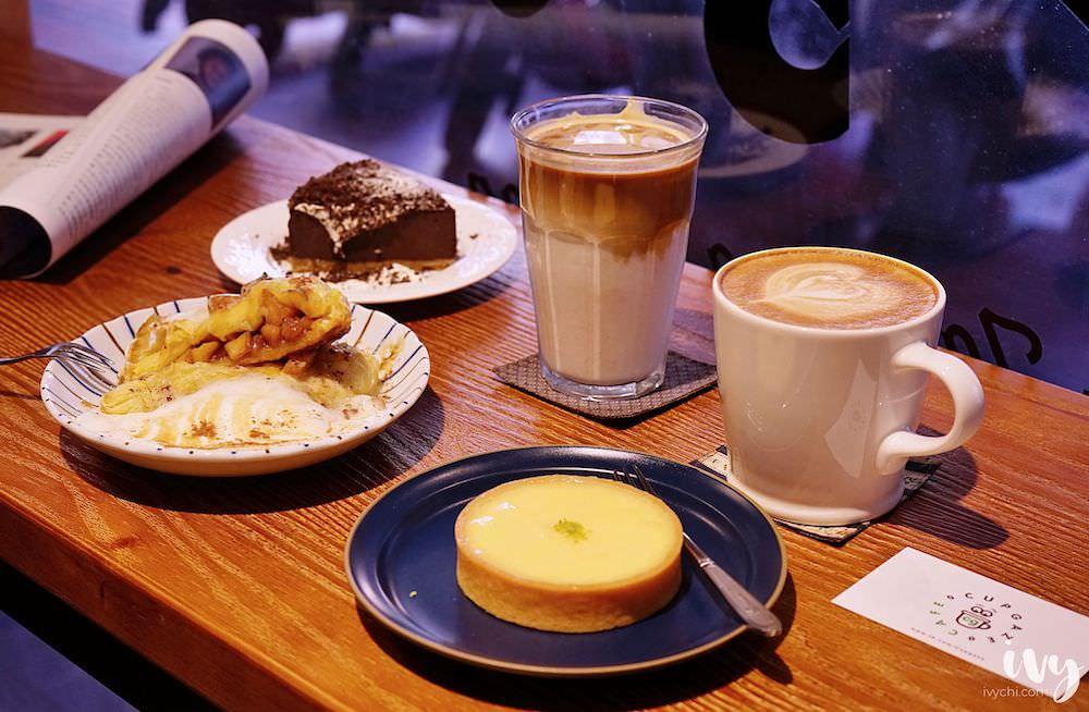 Cupgaze Cafe 台中科博館不限時附插座咖啡廳,點杯咖啡和招牌暖心內餡的烤蘋果派,靜謐空間讓你待一下午!