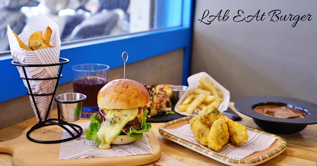 LAb EAt Burger來吧吃漢堡|台中科博館早午餐推薦,飲料無限暢飲外,前所未有的中西式吃法『一口麻辣鴨血一口漢堡』,讓我欲罷不能阿!
