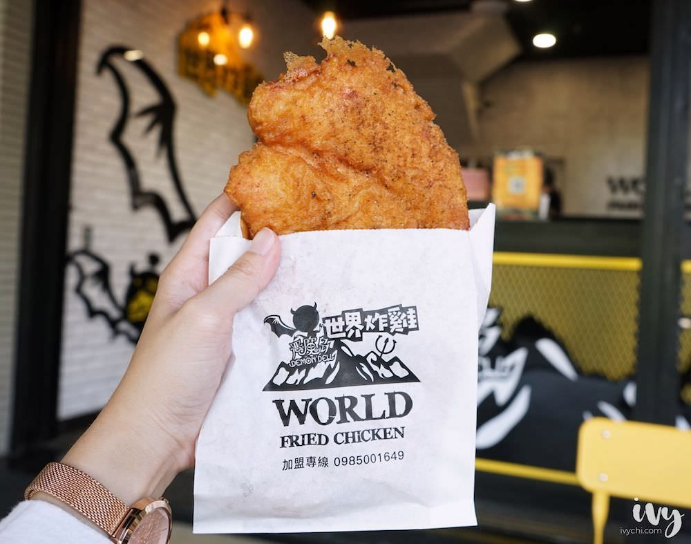 惡魔島世界炸雞 台中大里店|主打1.5Kg的炸半雞套餐,讓你一次嚐盡各國炸雞,重點價格還平易近人!