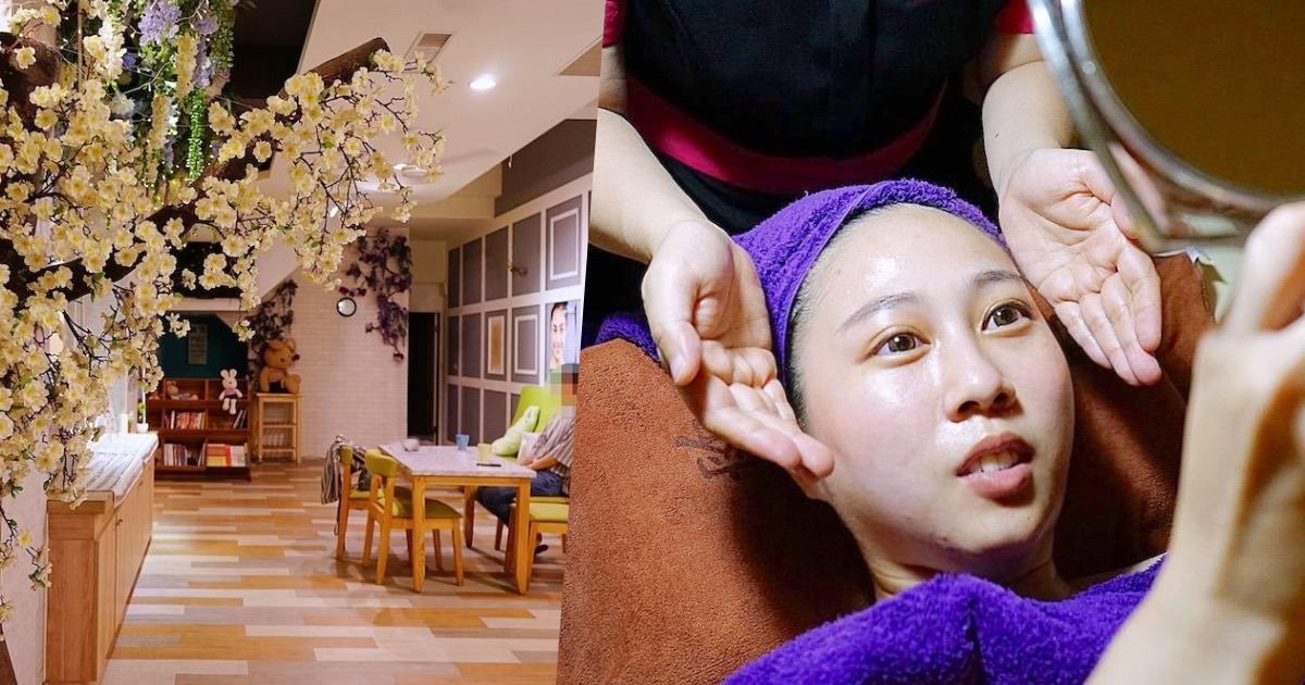 向玉雅姿國際美容SPA館 大光店 台中男女生臉部美容保養推薦,做臉和毛孔清潔只要1980元,讓你一次保有水嫩透亮的肌膚!