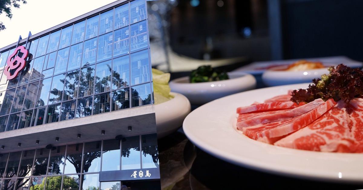 屋馬燒肉崇德店|台中呼聲最高的燒肉店,進駐北屯崇德商圈!裝潢氣派舒適,平價又飽足