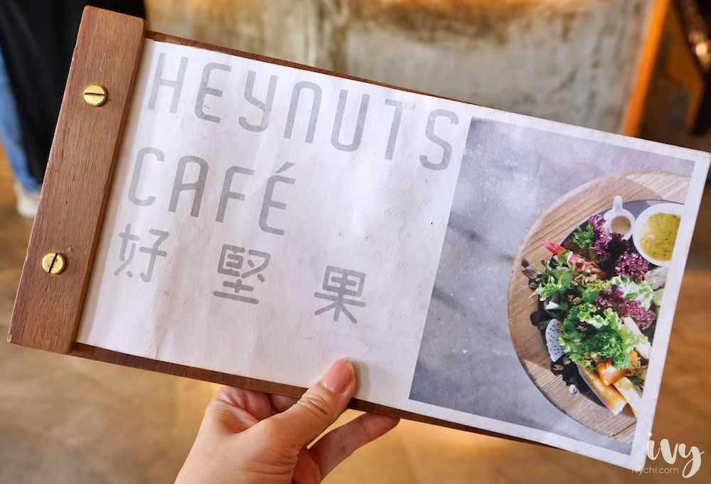 Menu|好堅果咖啡Heynuts Cafe 菜單價位、店家資訊,台中西區早午餐推薦