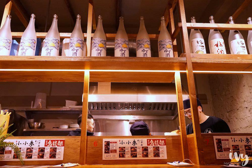 小小麥一中店  中友百貨和中國醫新店快報,必吃99元美食,內用好外帶潮+隱藏版菜單+超值套餐!