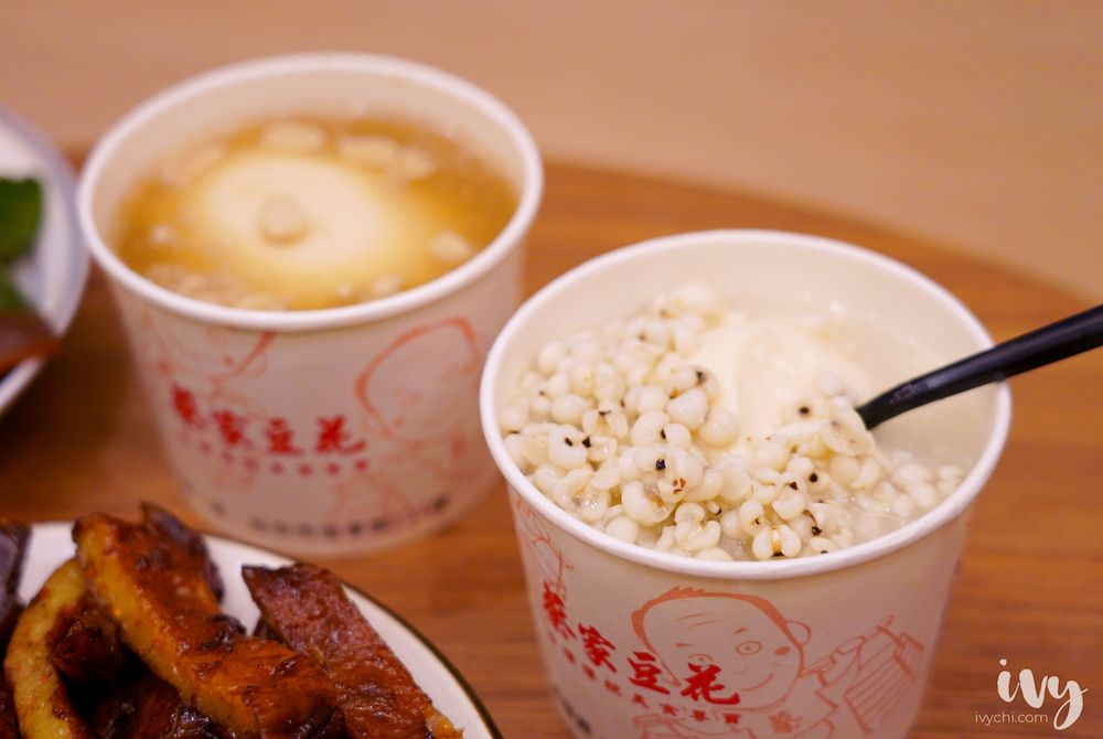 蔡家豆花|忠孝夜市30年人氣宵夜點心,凌晨1點的銅板甜食,還有刈包和小籠包可選!