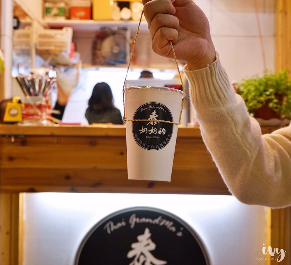 泰奶奶的 ㄧ中飲料 泰式奶茶