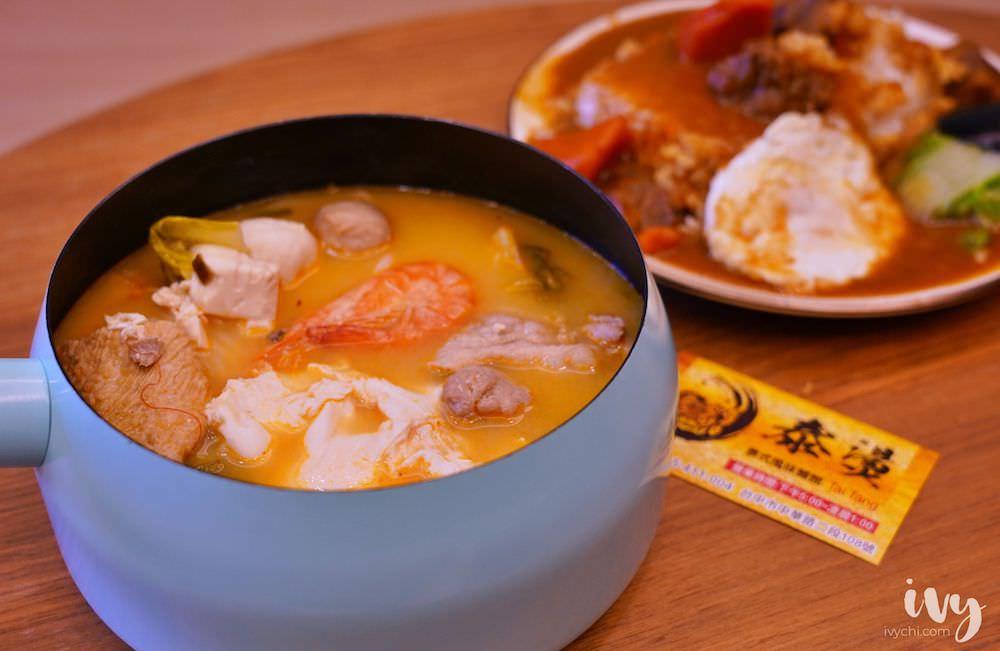 泰燙  台中平價泰式料理,中華夜市免100元的泰式酸辣麵,呷粗飽的咖哩牛腩飯!