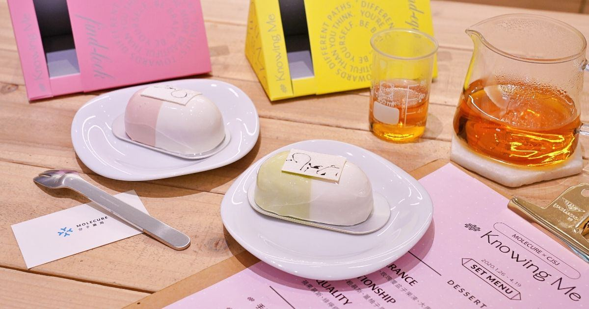 分子藥局 |台中打卡景點,與CJSJ聯名打造米其林甜點,超吸睛膠囊造形,味道層次豐富!