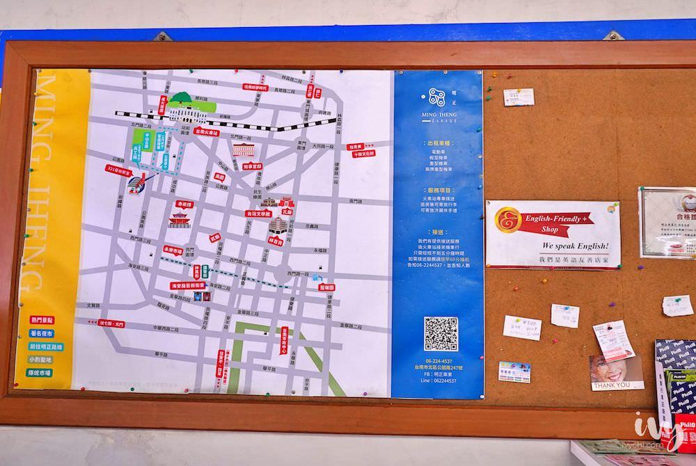 明正機車行 台南租機車,近台南火車站與台南轉運站