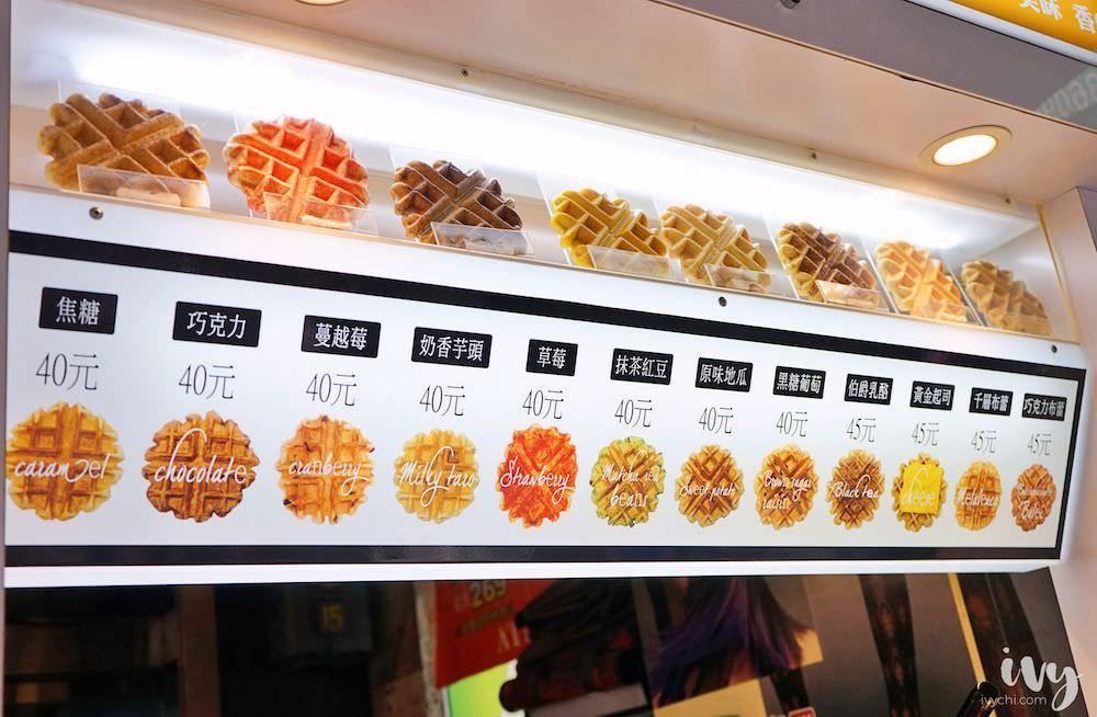 一中學生美食 饗初格子Q 散步甜食
