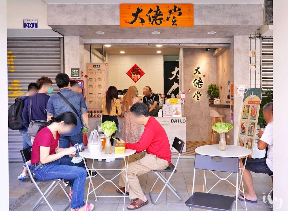 大佬堂  台中第二市場的港飲港點,有香港道地的楊枝甘露、絲襪奶茶、冰火菠蘿油!