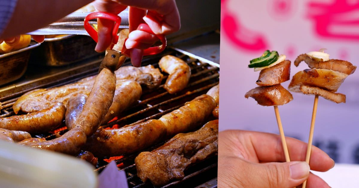 供腸老闆 |鹿港市場人氣糯米腸小吃攤,鹹豬肉+花生糯米腸+高粱香腸,晚餐下酒菜都OK!