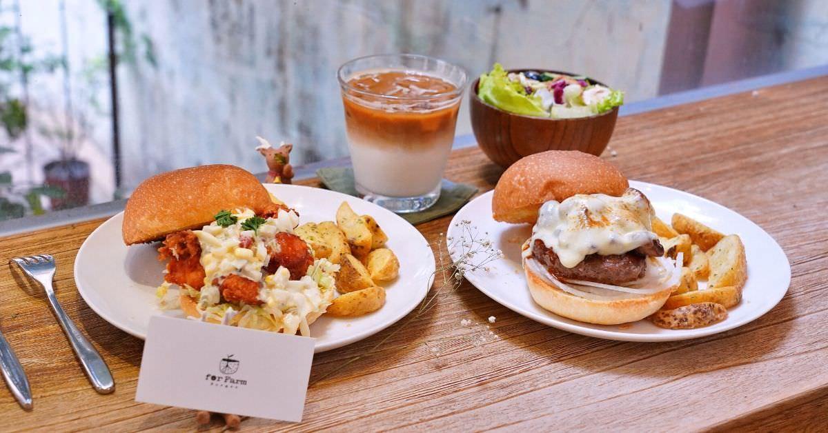 田樂公正小巷店 |勤美早午餐推薦,IG文青老宅,牛肉漢堡排每日手作,肉質飽滿多汁!