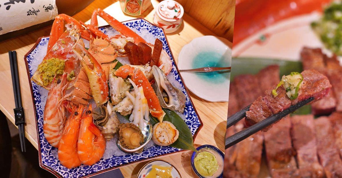 安東建一水產  台北忠孝復興站,高檔海鮮餐廳推薦,痛風也要吃的手抓海鮮盤霸氣上桌!