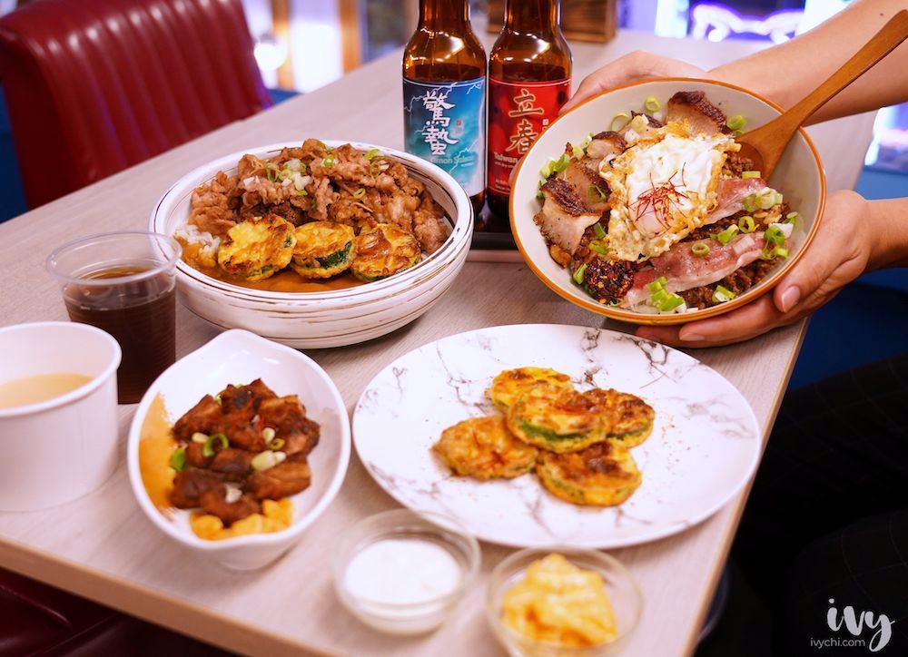 渣女渣男深夜和牛燥飯 |台中宵夜推薦,科博館旁的超狂和牛肉燥飯和,凌晨兩點也吃的到!