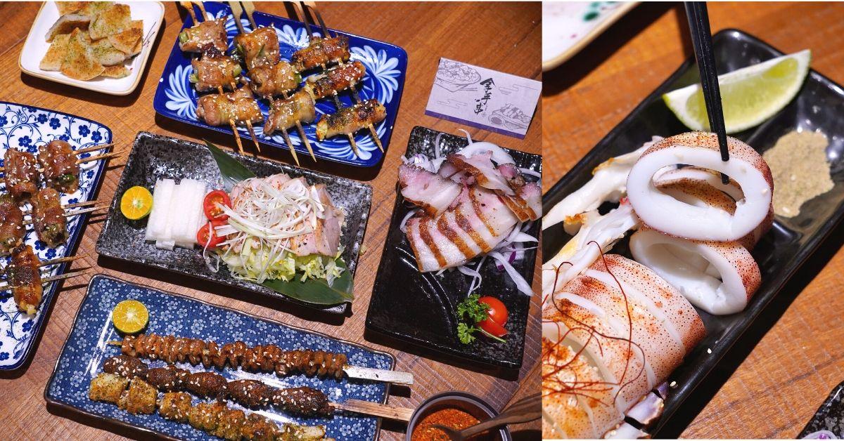 拿手串日式串燒居酒屋 |台中北區高CP值日式居酒屋推薦,25種串燒和關東煮選擇,還有浴衣體驗唷!