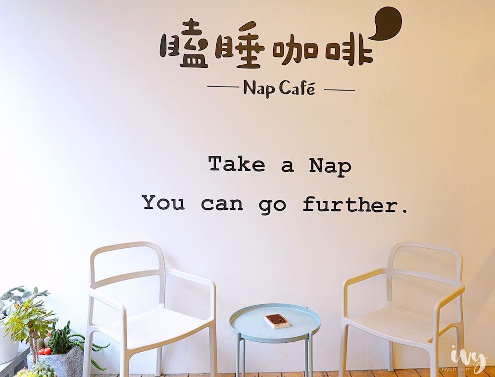 瞌睡咖啡 桃園早午餐推薦,寵物友善餐廳,推薦早午餐盤和水果冰沙飲料