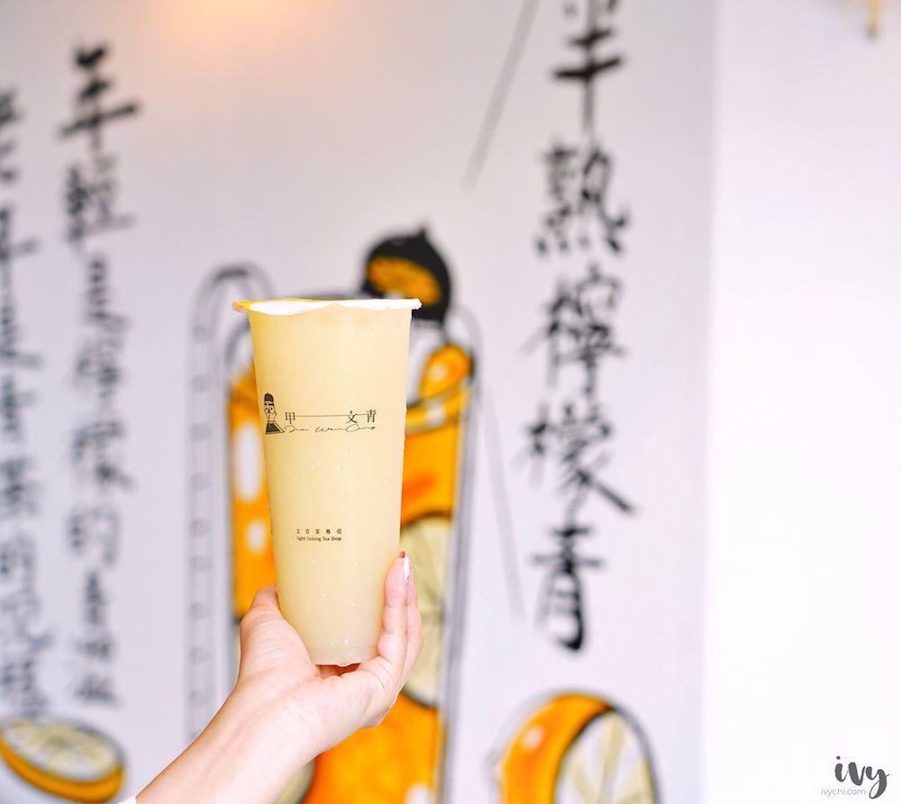 甲文青  台中北區飲料推薦,充滿文青感的打卡茶飲,主打檸檬飲品、奶香濃厚芝士泰泰!