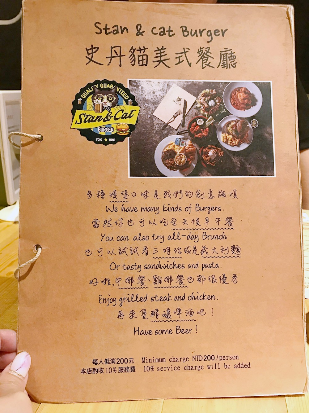 Stan&Cat史丹貓美式餐廳 菜單