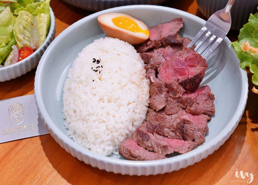 哩賀海鮮咖哩專賣店 |台中北區寵物友善餐廳,手炒咖喱加爆量牛肉,值得細細品嚐