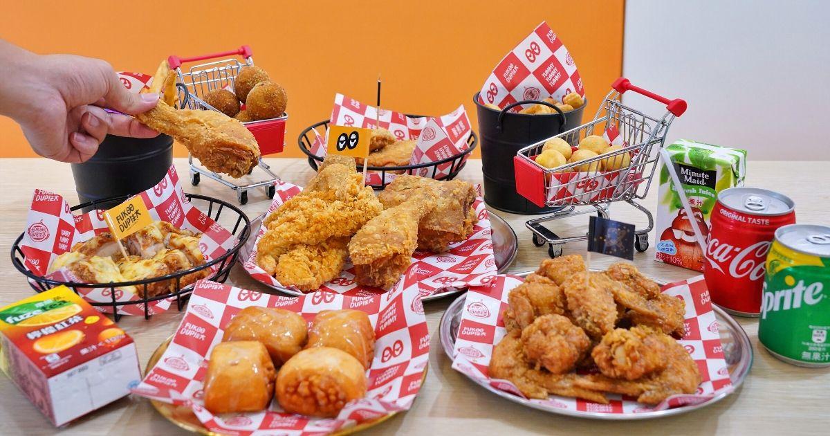 法大炸雞精誠店 |台中西區美食,精明商圈炸雞推薦,皮脆爆汁的炸雞、特調蜂蜜醬,滿足你的味蕾!