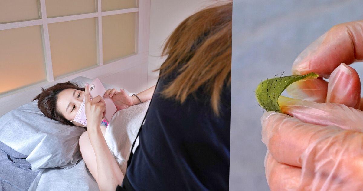 高雄熱蠟除毛推薦  首次體驗「愛兒瑪」私密處除毛和腋下除毛,擺脫夏天帶來的悶熱感!