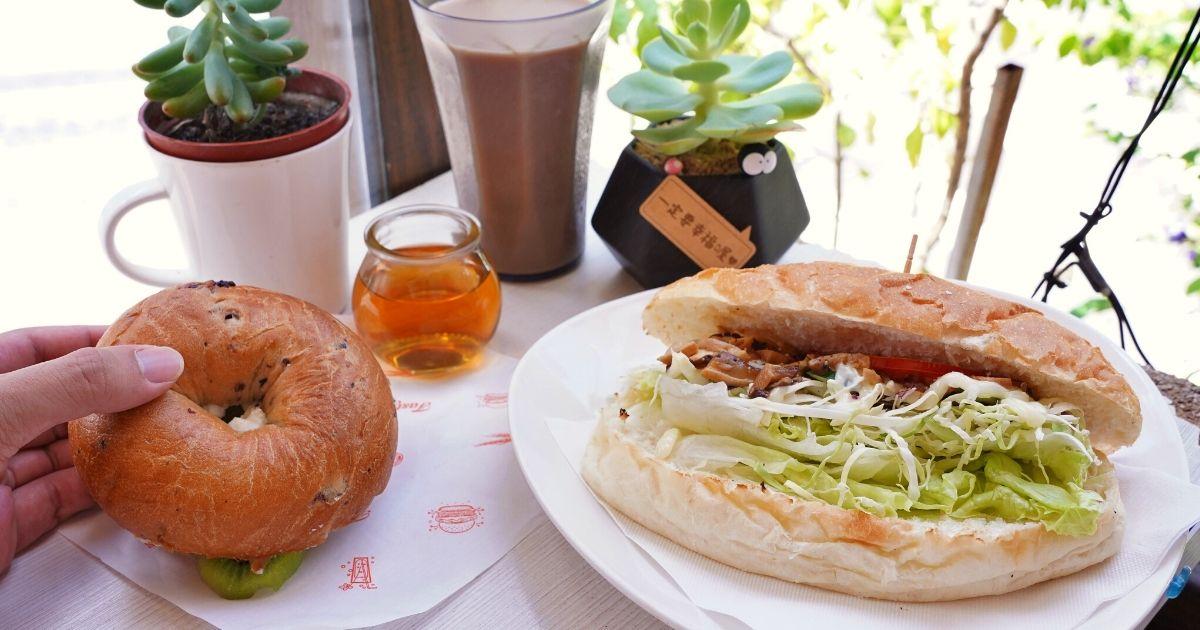 小潛艇養生蔬食 |台中南區素食早餐,人氣貝果潛艇堡,健康少油無負擔,不輸給葷食!