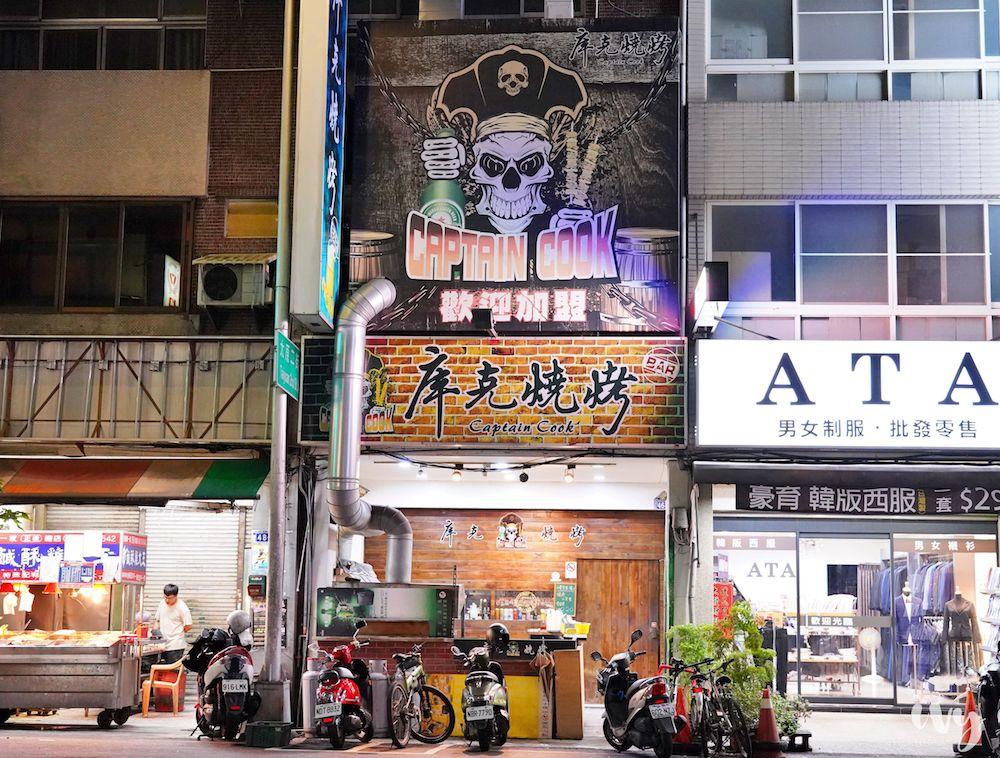 台中熱炒店,台中宵夜喝酒場地,台中喝酒燒烤