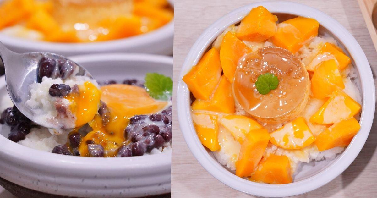 玥見冰菓室 |台中這家銅板價清冰,吃得到加生蛋黃的月見紅豆牛奶冰、布丁芒果冰!
