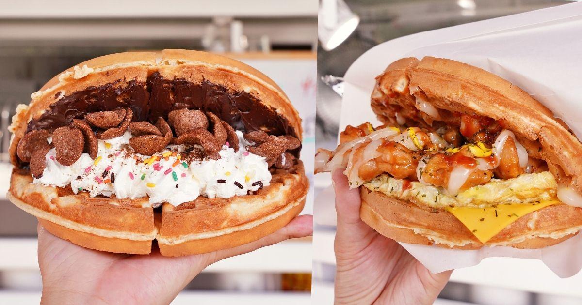 FUN輕鬆鬆餅 |台中逢甲外帶美食,40種甜鹹浮誇鬆餅50元起,配酸甜氣泡飲好絕妙!