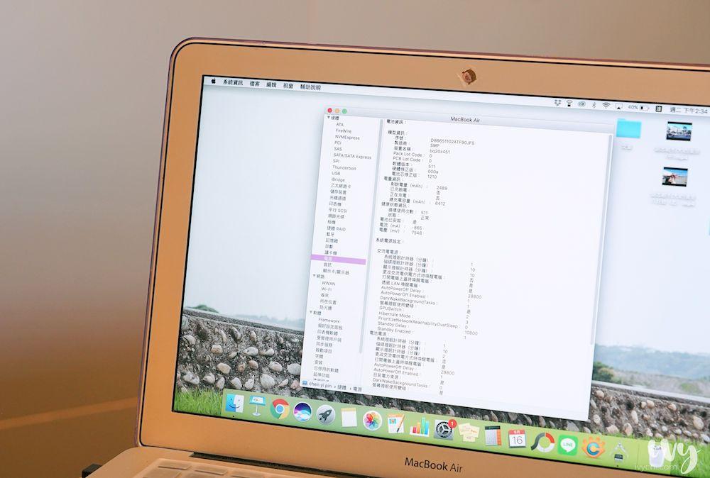 Mac電池數據檢測-逢甲Mac維修